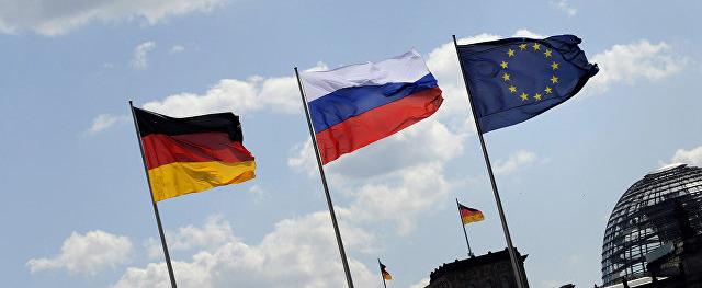 Требования к полису для оформления визы в Германию