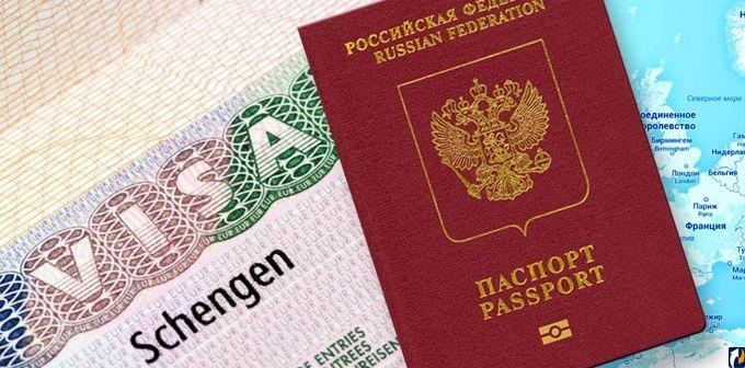 где оформить страховку для Шенгена онлайн